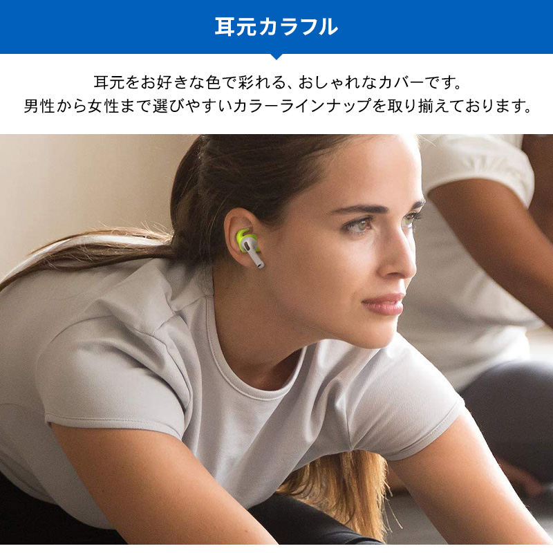 elago EAR BUDS HOOK COVER for AirPods Pro