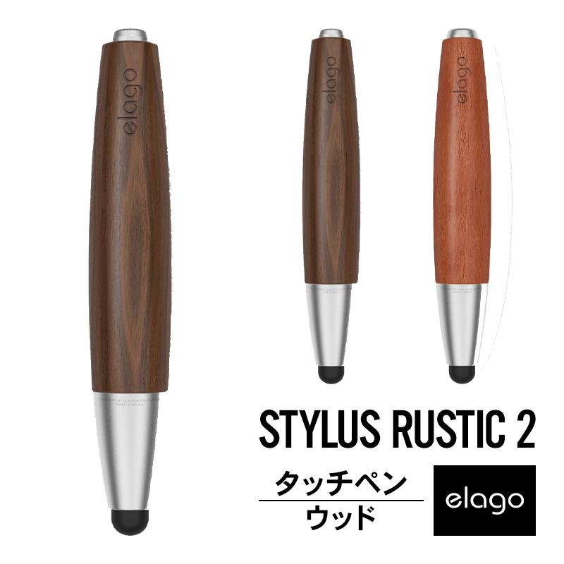 elago STYLUS RUSTIC 2 for Smart Phone / tablet PC