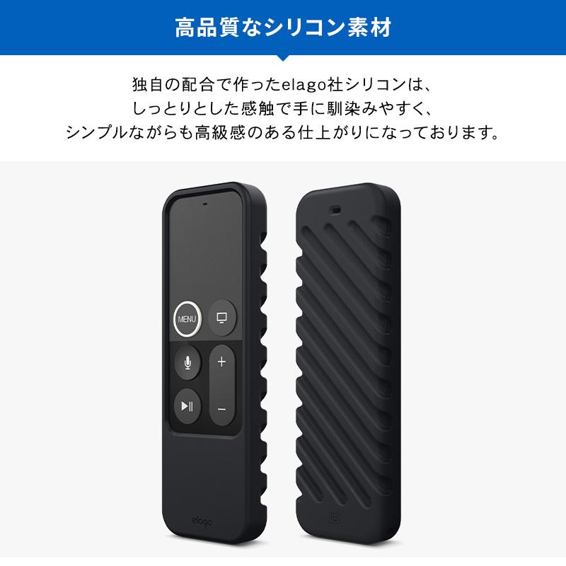 elago R3 CASE for Apple TV HD/Apple TV 4K
