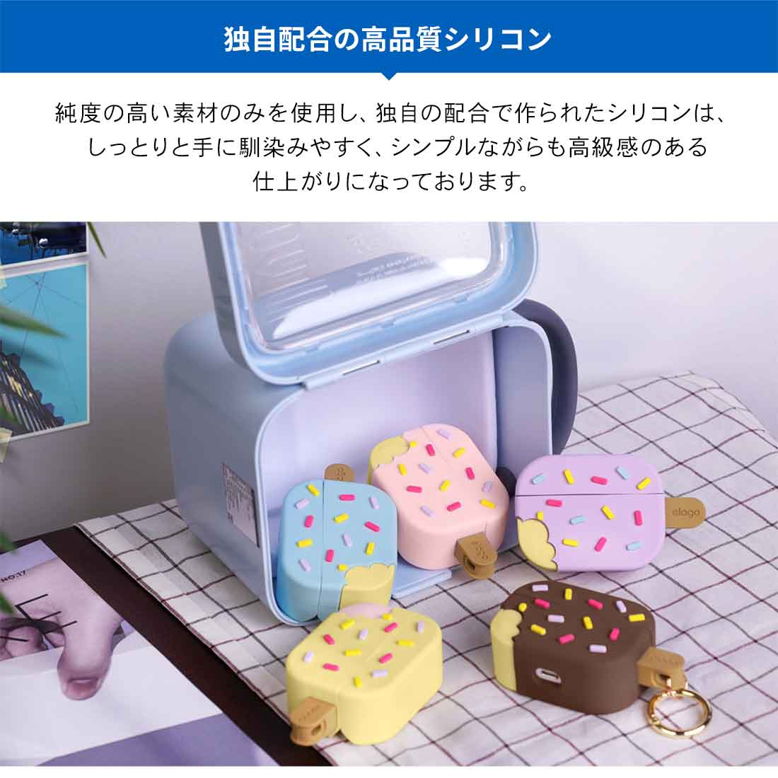 elago ICE CREAM for AirPods Pro