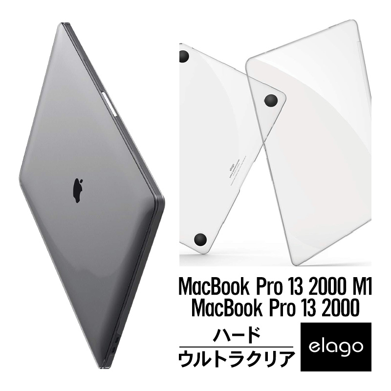 elago Ultra Slim Case for MacBook Pro (2020) 13inch