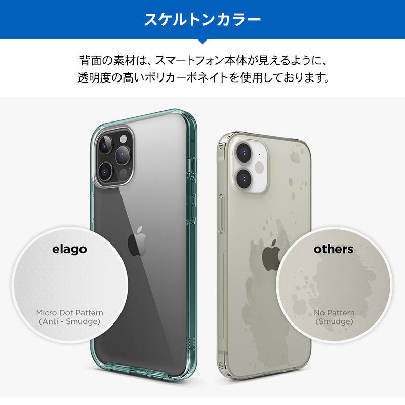 elago HYBRID CASE for iPhone12 Pro Max