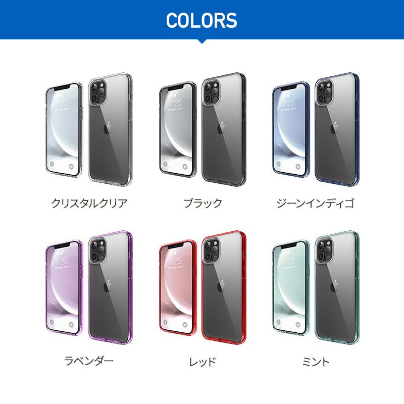 elago HYBRID CASE for iPhone12 Pro Max
