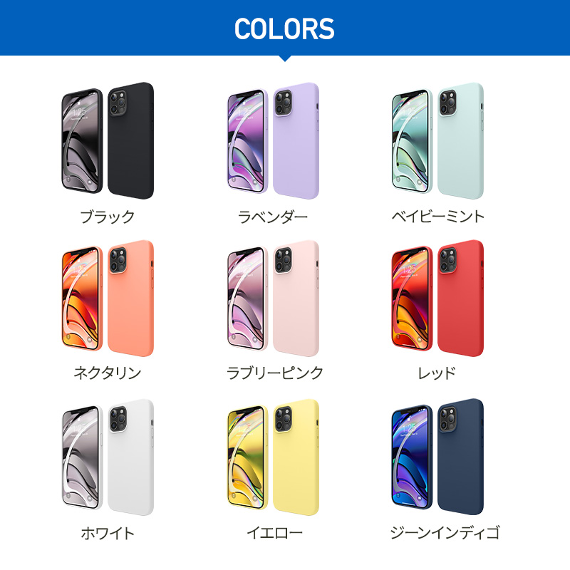 elago SILICONE CASE 2019 for iPhone12 Pro Max