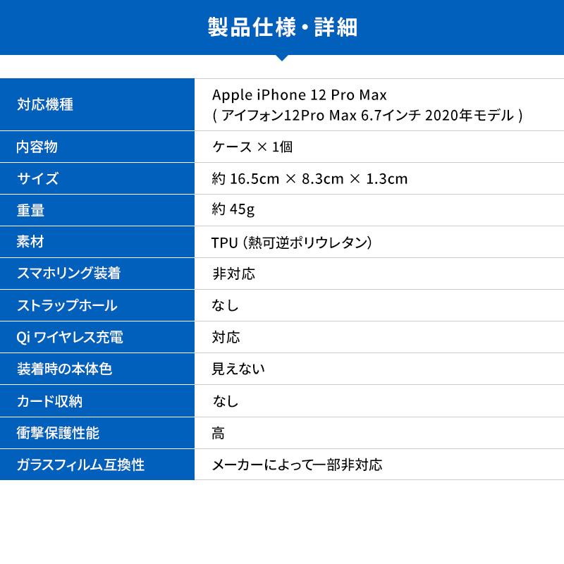 elago ARMOR CASE (PHONE) for iPhone12 Pro Max