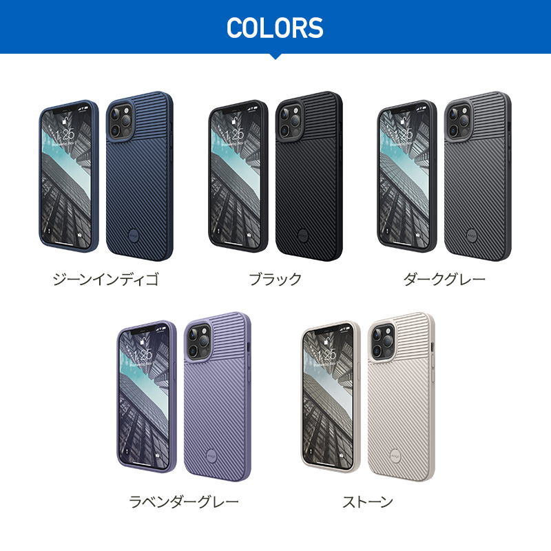 elago CUSHION CASE for iPhone12 Pro Max