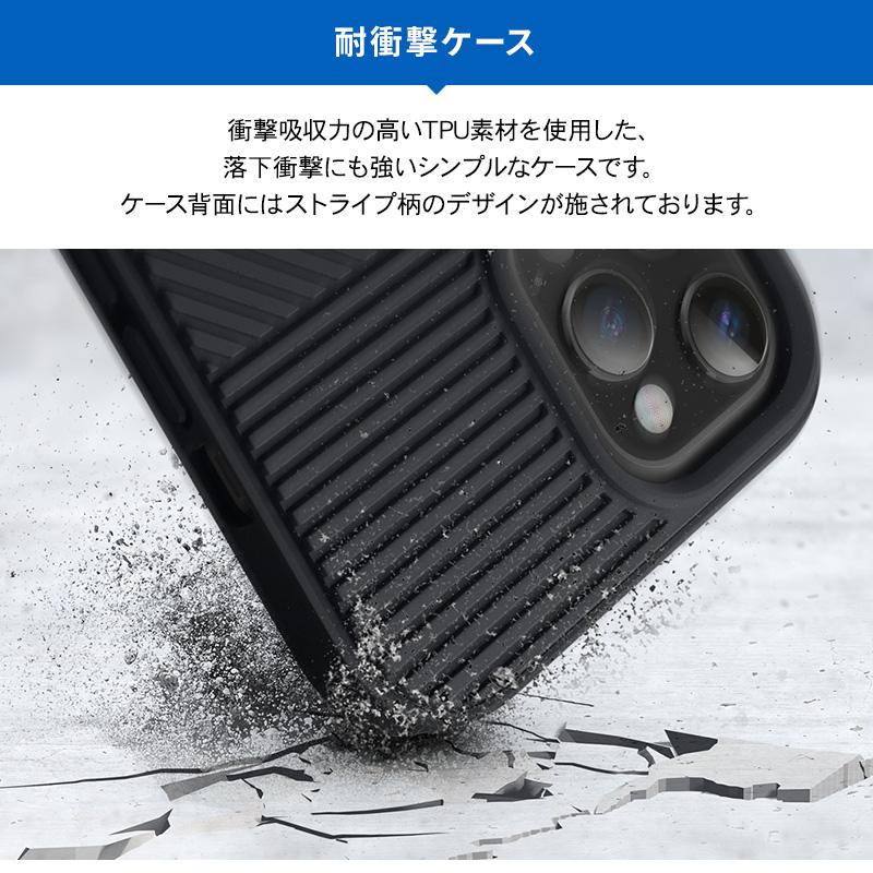 elago CUSHION CASE for iPhone12 Pro Max