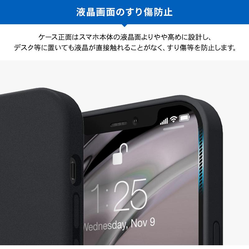 elago SILICONE CASE 2019 for  iPhone12 Pro / iPhone 12