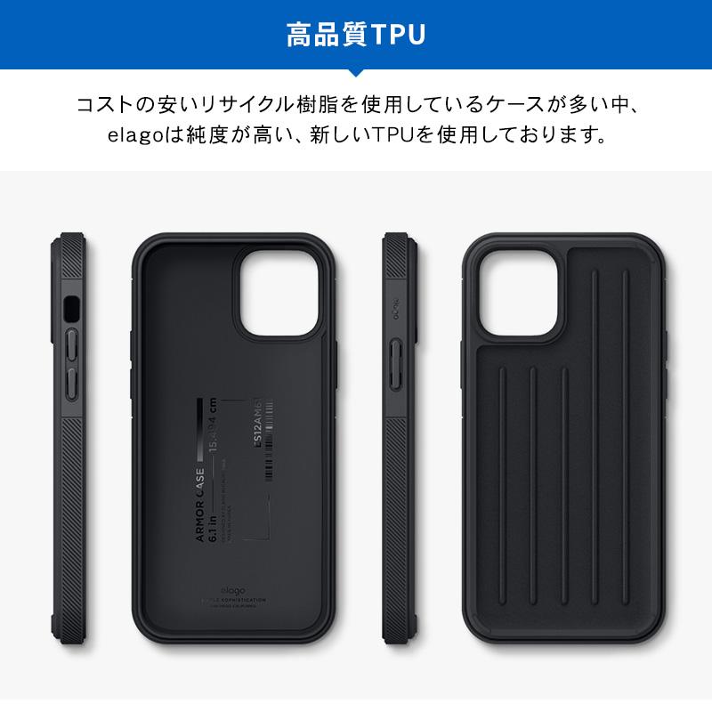 elago ARMOR CASE (PHONE) for  iPhone12 Pro / iPhone 12