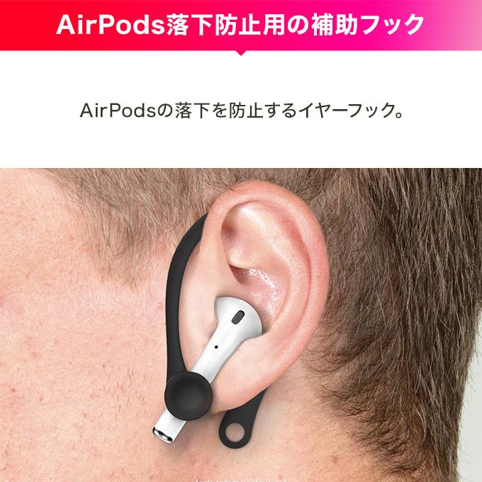 elago Ear Hook for AirPods
