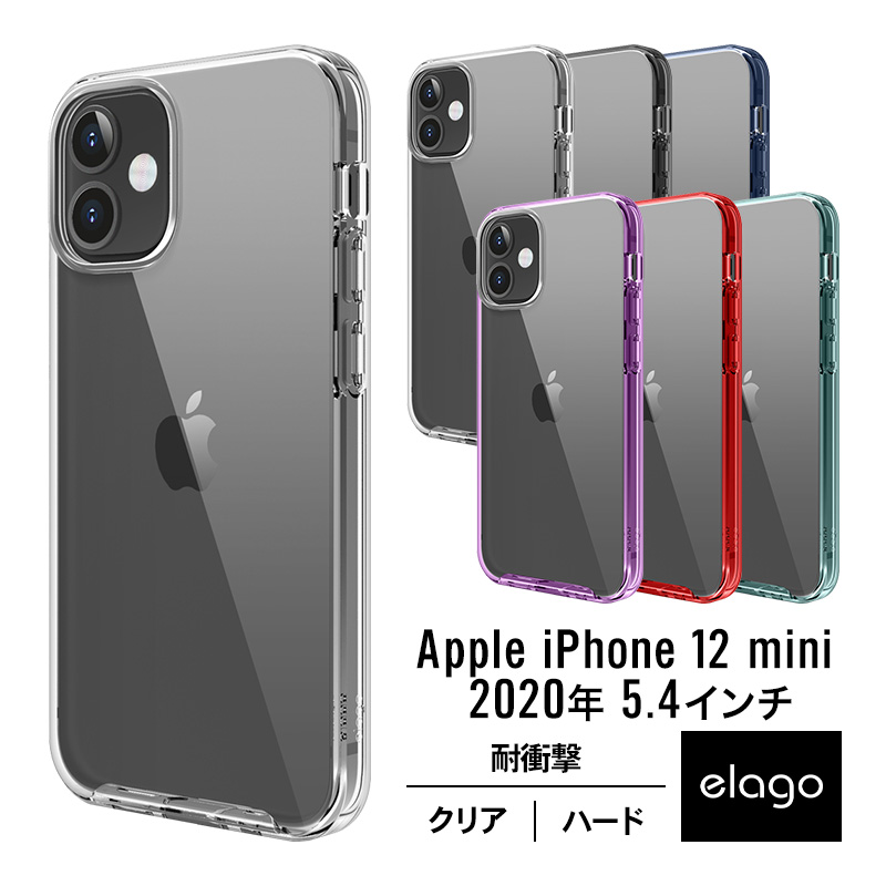 elago HYBRID CASE for iPhone12 mini