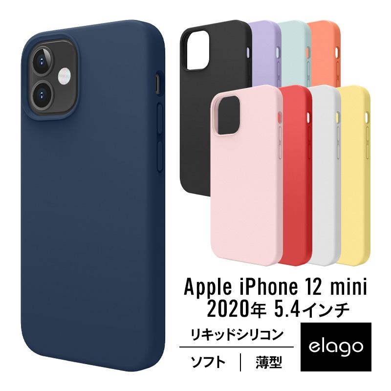 elago SILICONE CASE 2019 for iPhone12 mini