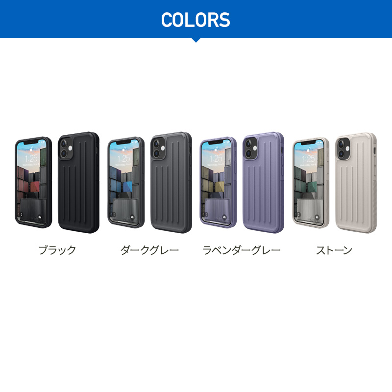 elago ARMOR CASE (PHONE) for iPhone12 mini