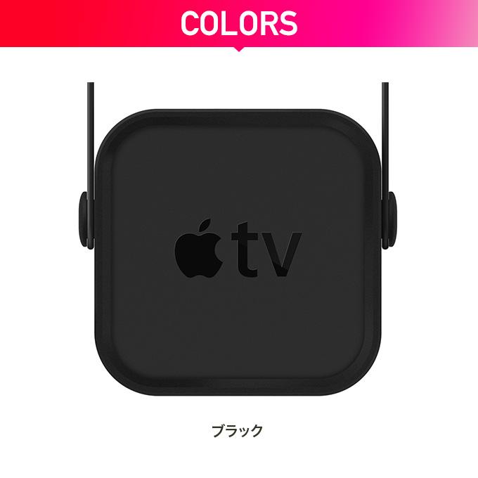 elago Multi Mount for Apple TV HD/Apple TV 4K