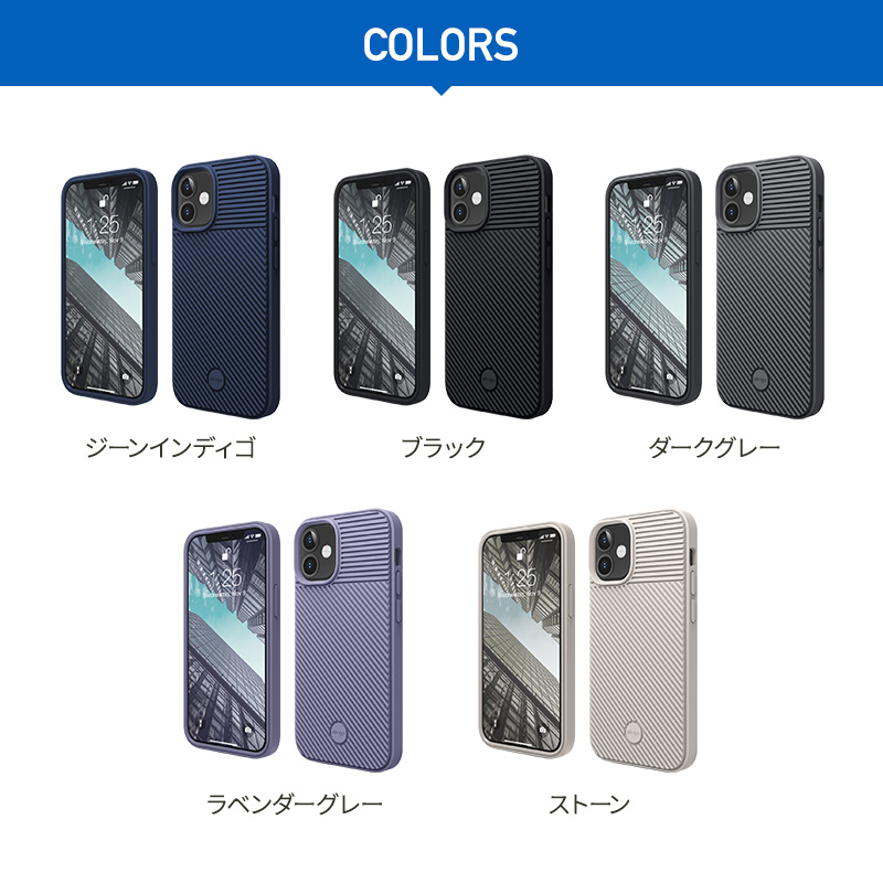 elago CUSHION CASE for iPhone12 mini
