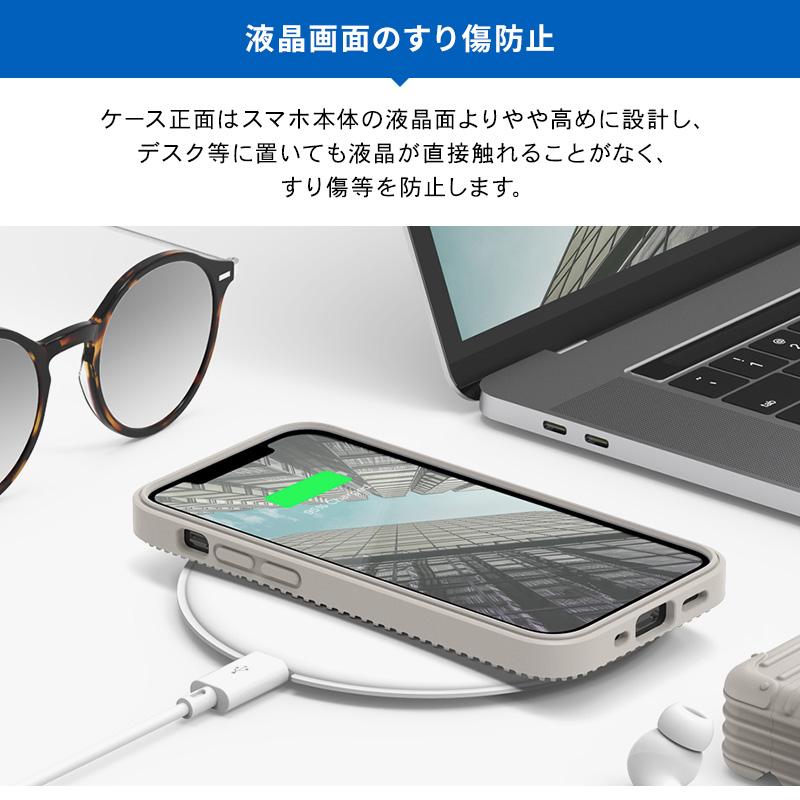 elago CUSHION CASE for iPhone12 mini