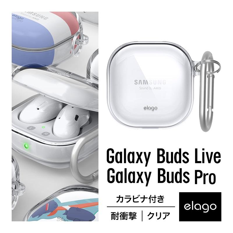 elago CLEAR CASE (BUDS) for Galaxy Buds Live