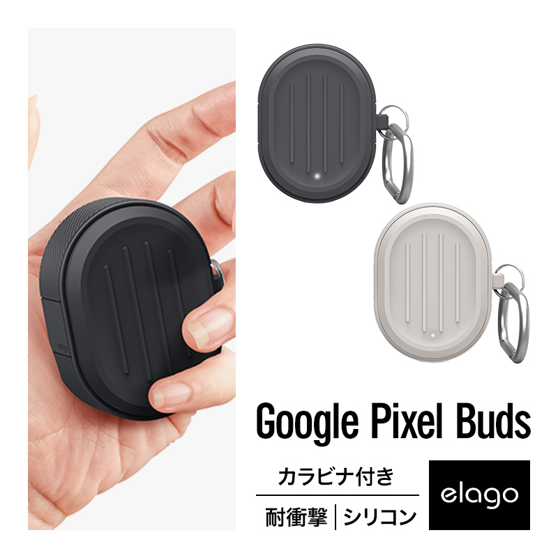 elago ARMOR CASE for Google Pixel Buds