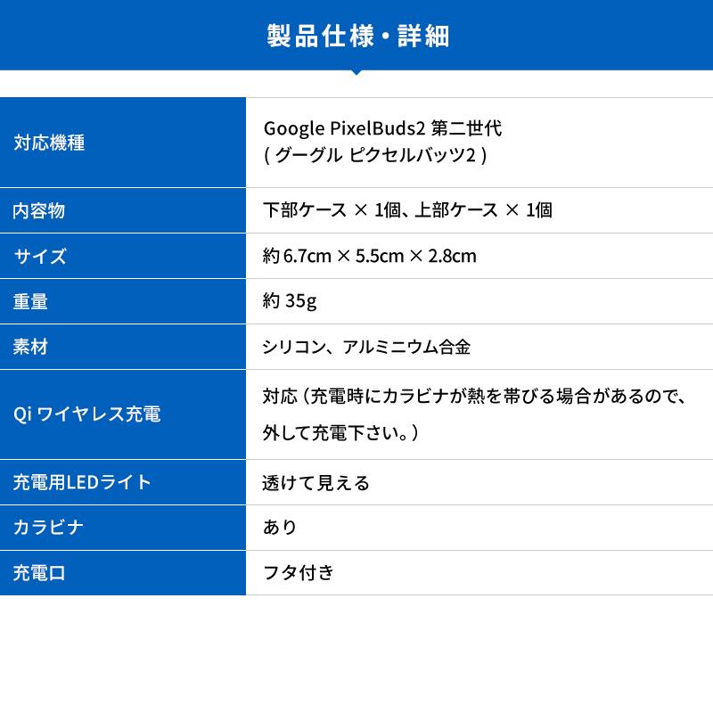 elago ARMOR CASE for Google Pixel Buds