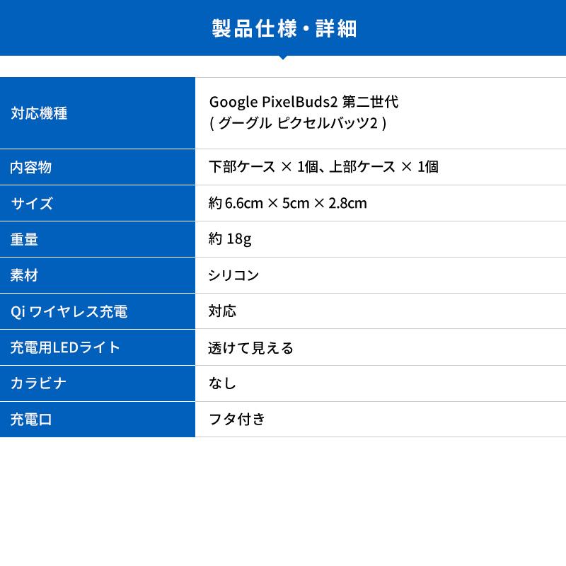 elago ORIGINAL BASIC for Google Pixel Buds