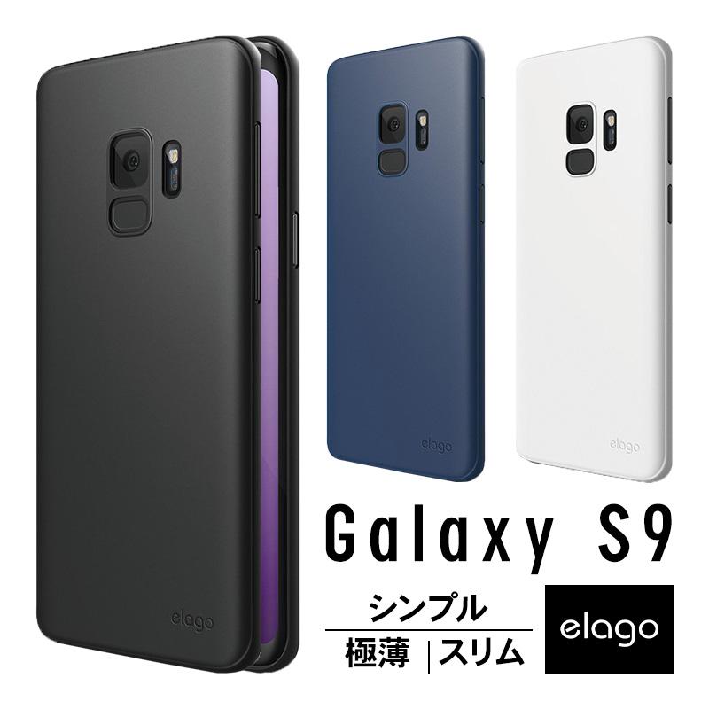 elago INNER CORE (origin case) for GALAXY S9