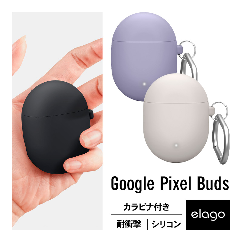elago ORIGINAL HANG for Google Pixel Buds
