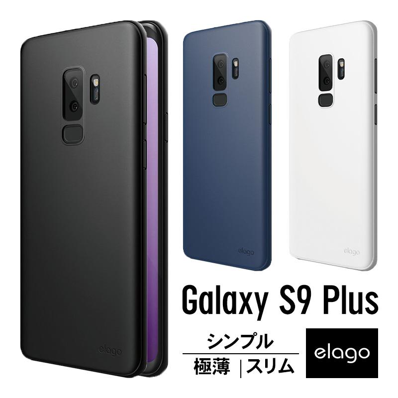 elago INNER CORE (origin case) for GALAXY S9 Plus