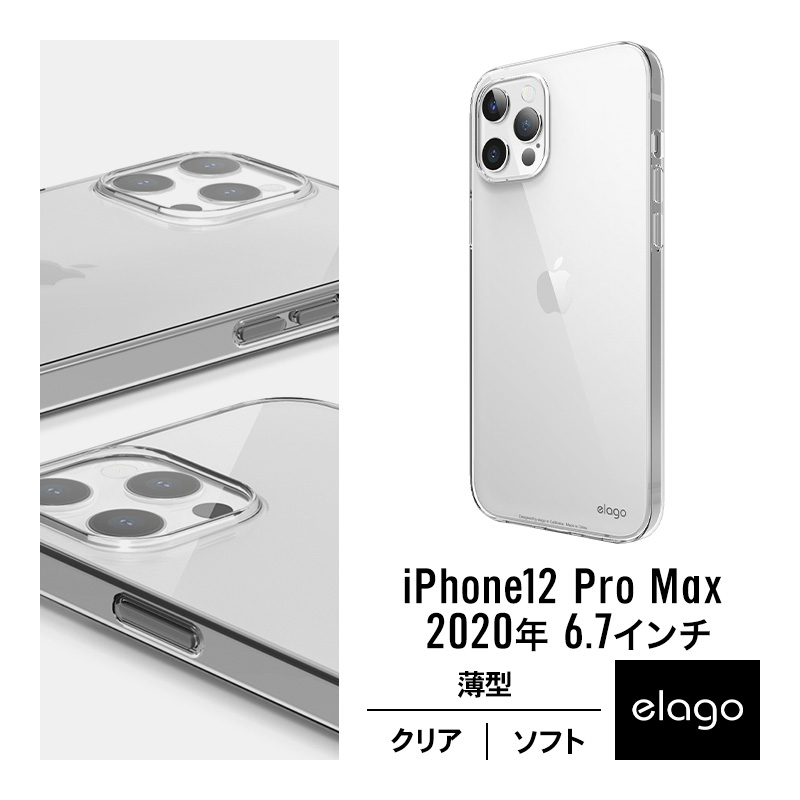 elago CLEAR CASE (PHONE) for iPhone12 Pro Max