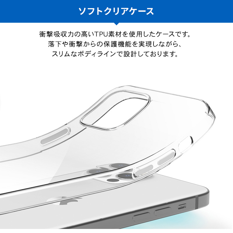 elago CLEAR CASE (PHONE) for iPhone12 Pro / iPhone12