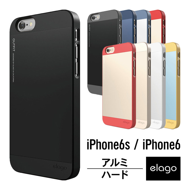 elago S6 OUTFIT for iPhone6/6s