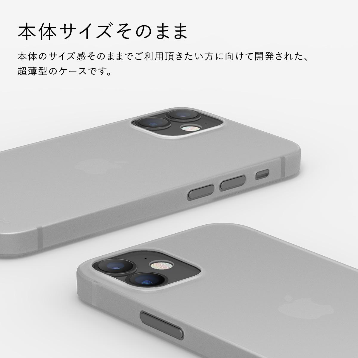 elago INNER CORE 2018 for iPhone12 mini