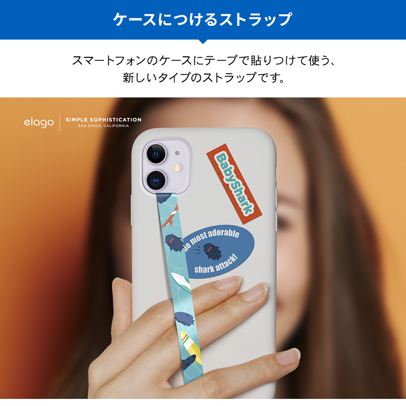 elago SMARTPHONE STRAP for SMART PHONE
