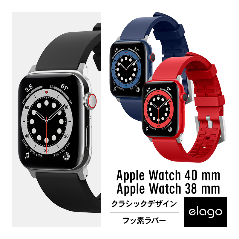 elago APPLE WATCH STRAP for Apple Watch 38/40mm