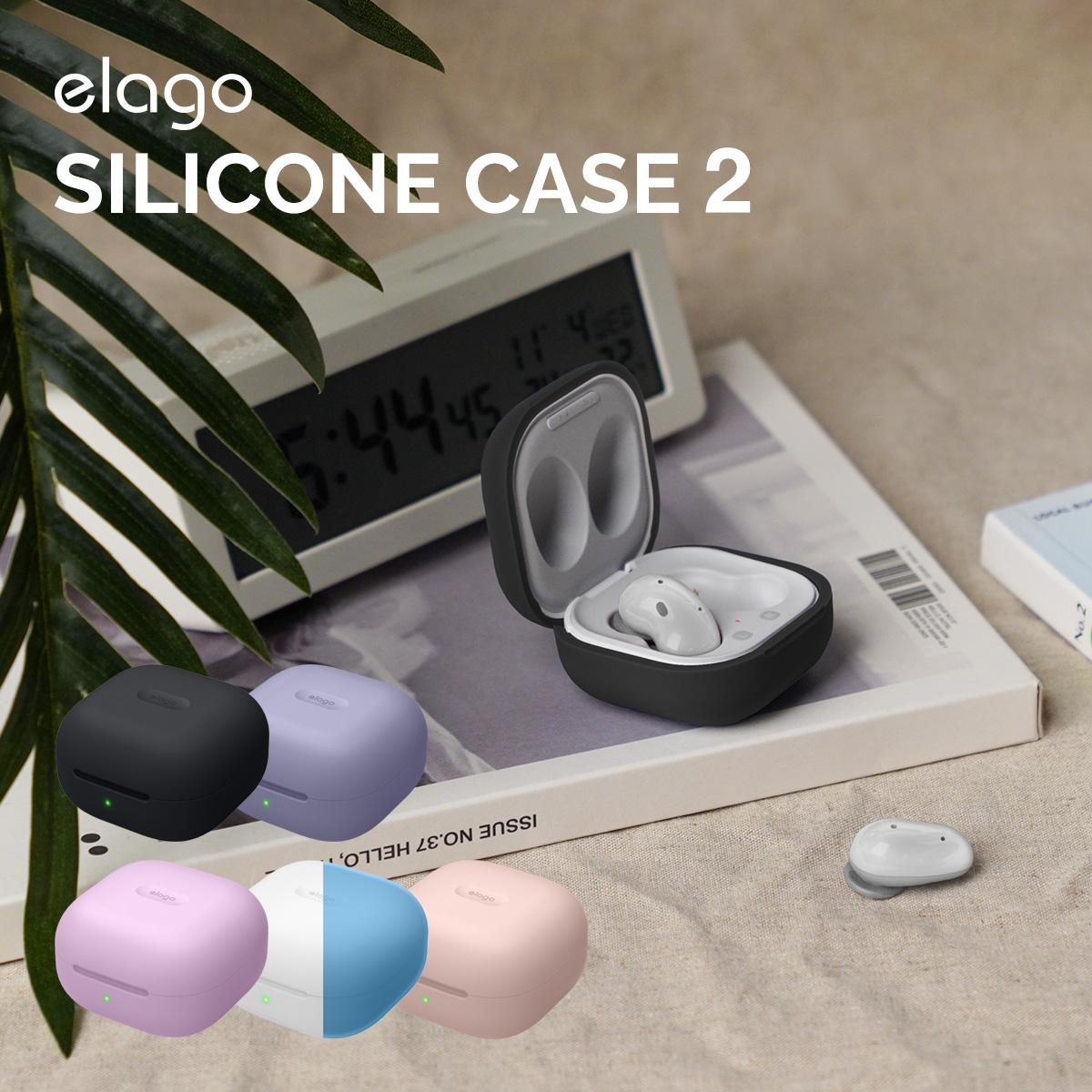 elago SILICONE CASE 2 for Galaxy Buds Live / Galaxy Buds Pro