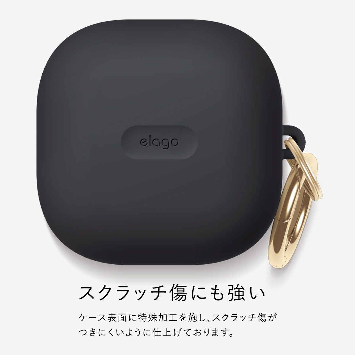 elago SILICONE HANG CASE for Galaxy Buds Live / Galaxy Buds Pro