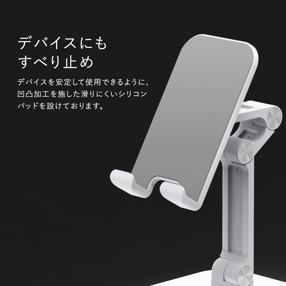 elago M5 STAND for SMART PHONE