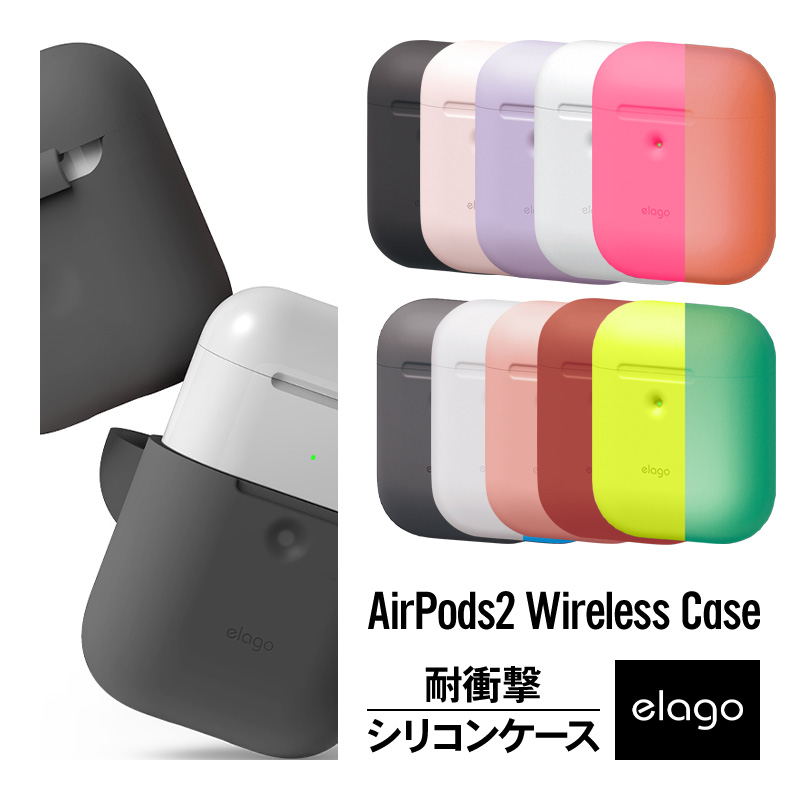 elago AIRPODS CASE for AirPods 2nd Generation Wireless Charging Case for AirPods 2nd Wireless