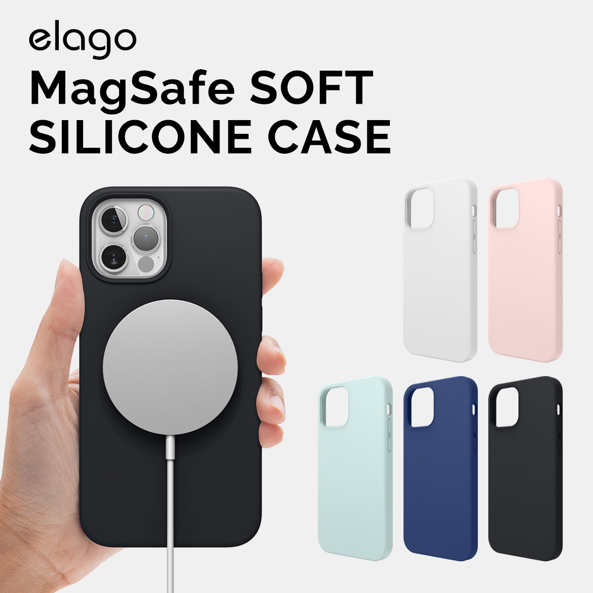 elago MagSafe SOFT SILICONE CASE for iPhone12 Pro Max