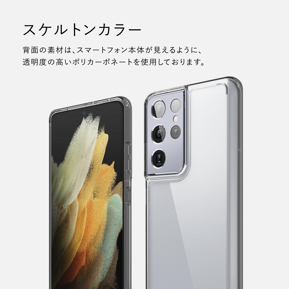 elago HYBRID CASE for Galaxy S21 Ultra