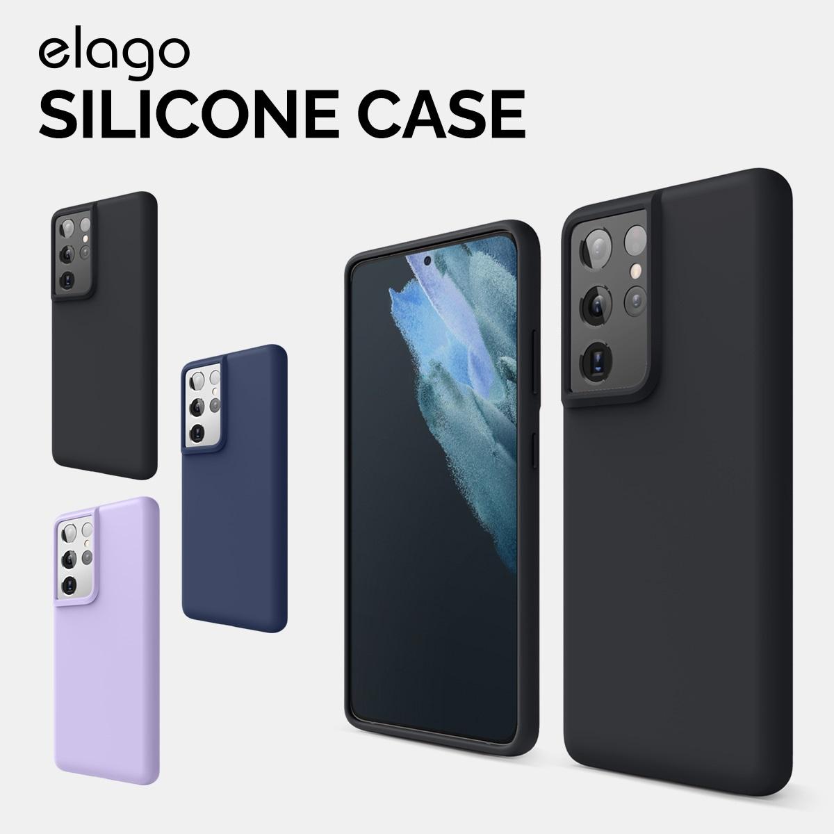 elago SILICONE CASE 2019 for Galaxy S21 Ultra