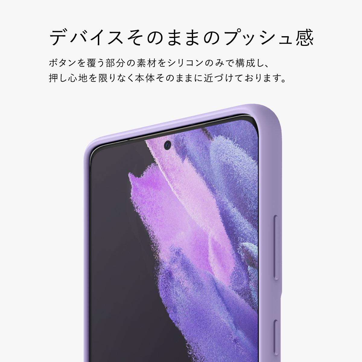 elago SILICONE CASE 2019 for Galaxy S21+