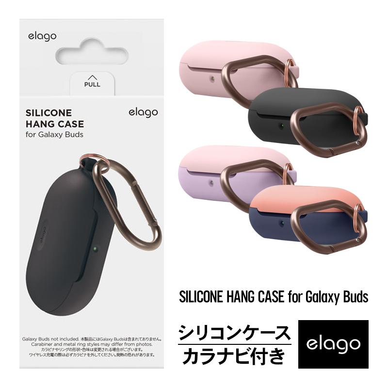 elago SILICONE HANG CASE for Galaxy Buds