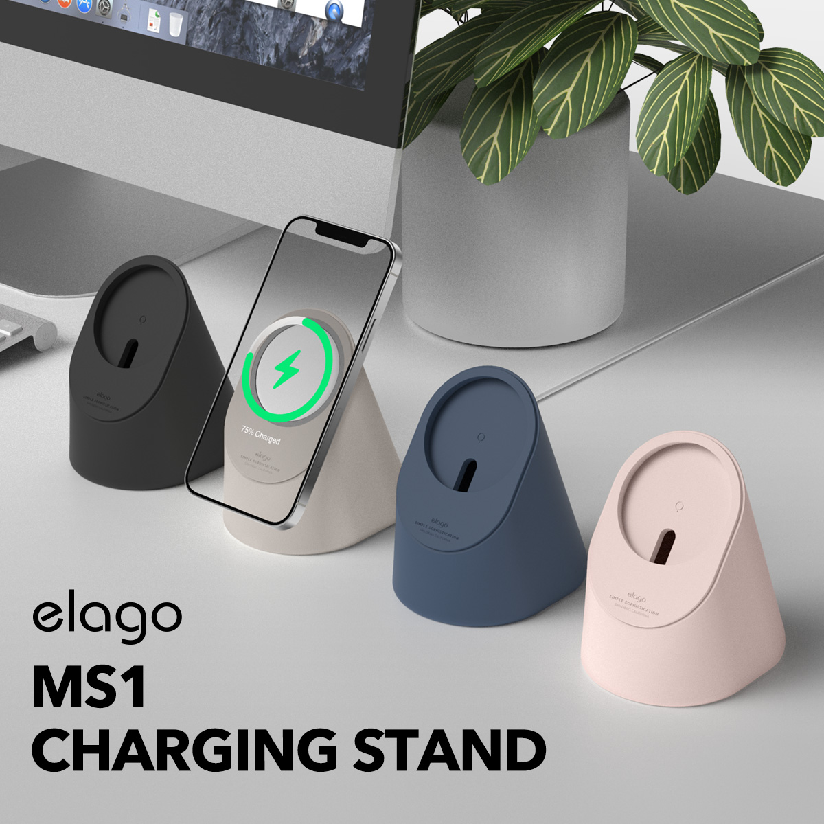 elago MS1 CHARGING STAND for iPhone12