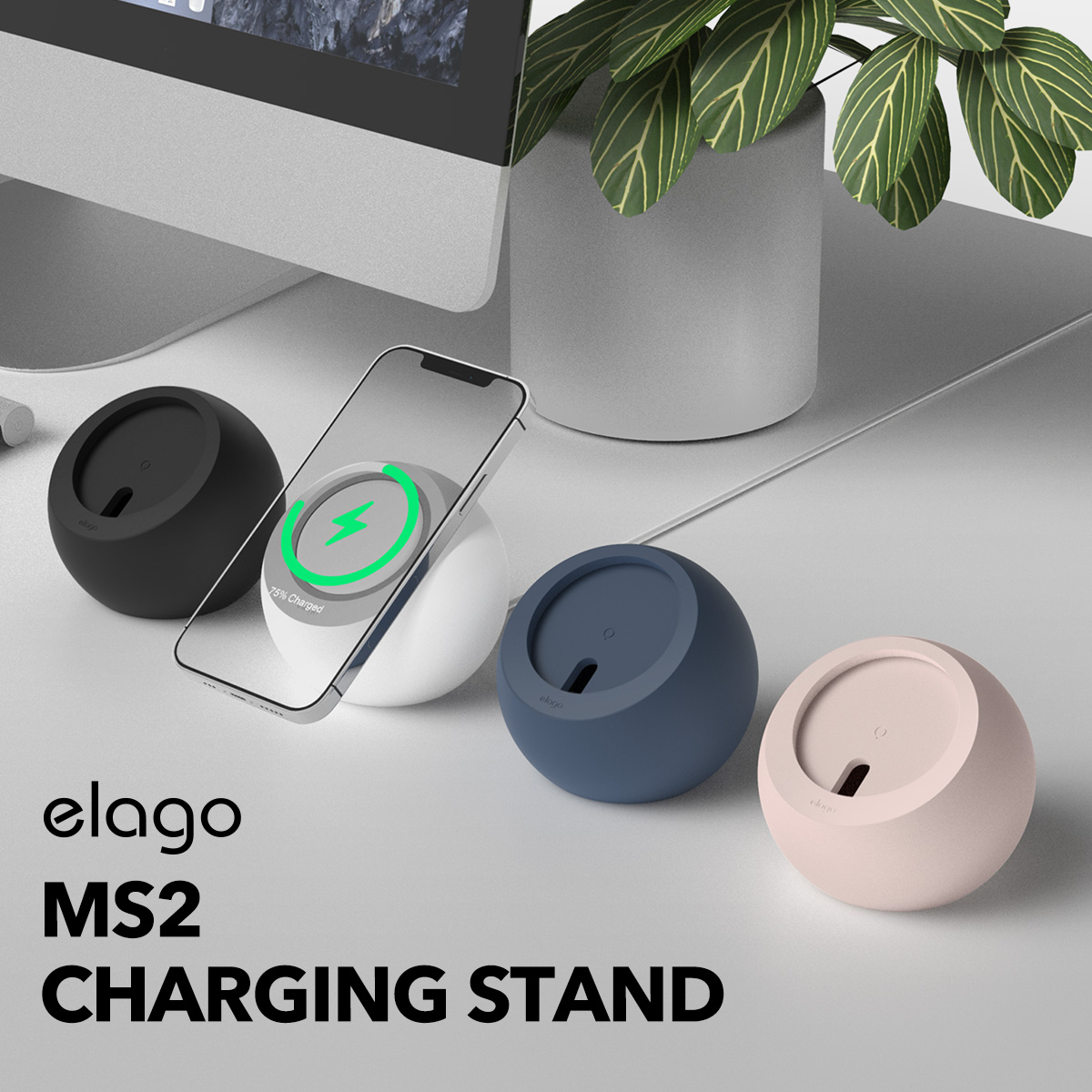 elago MS2 CHARGING STAND for iPhone12