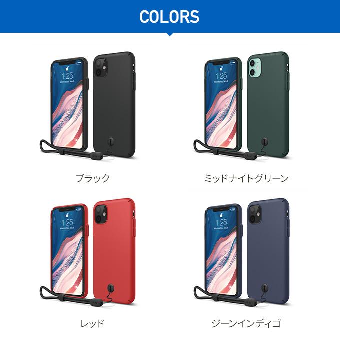 elago SLIMFIT STRAP CASE for iPhone11