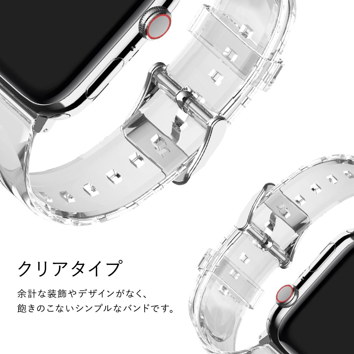 elago CLEAR BAND for Apple Watch 42/44mm