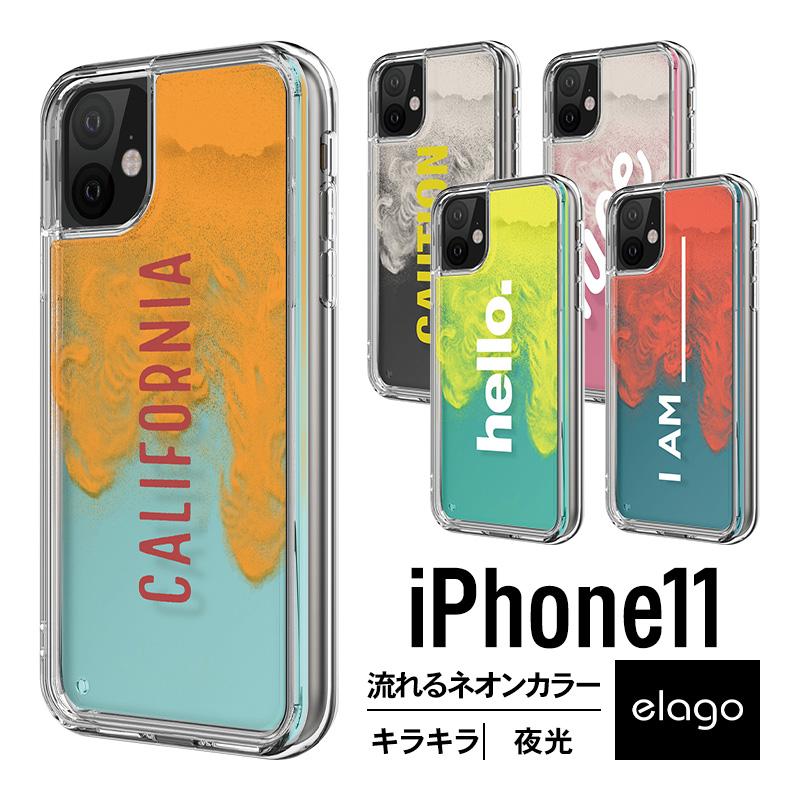elago SAND CASE for iPhone11