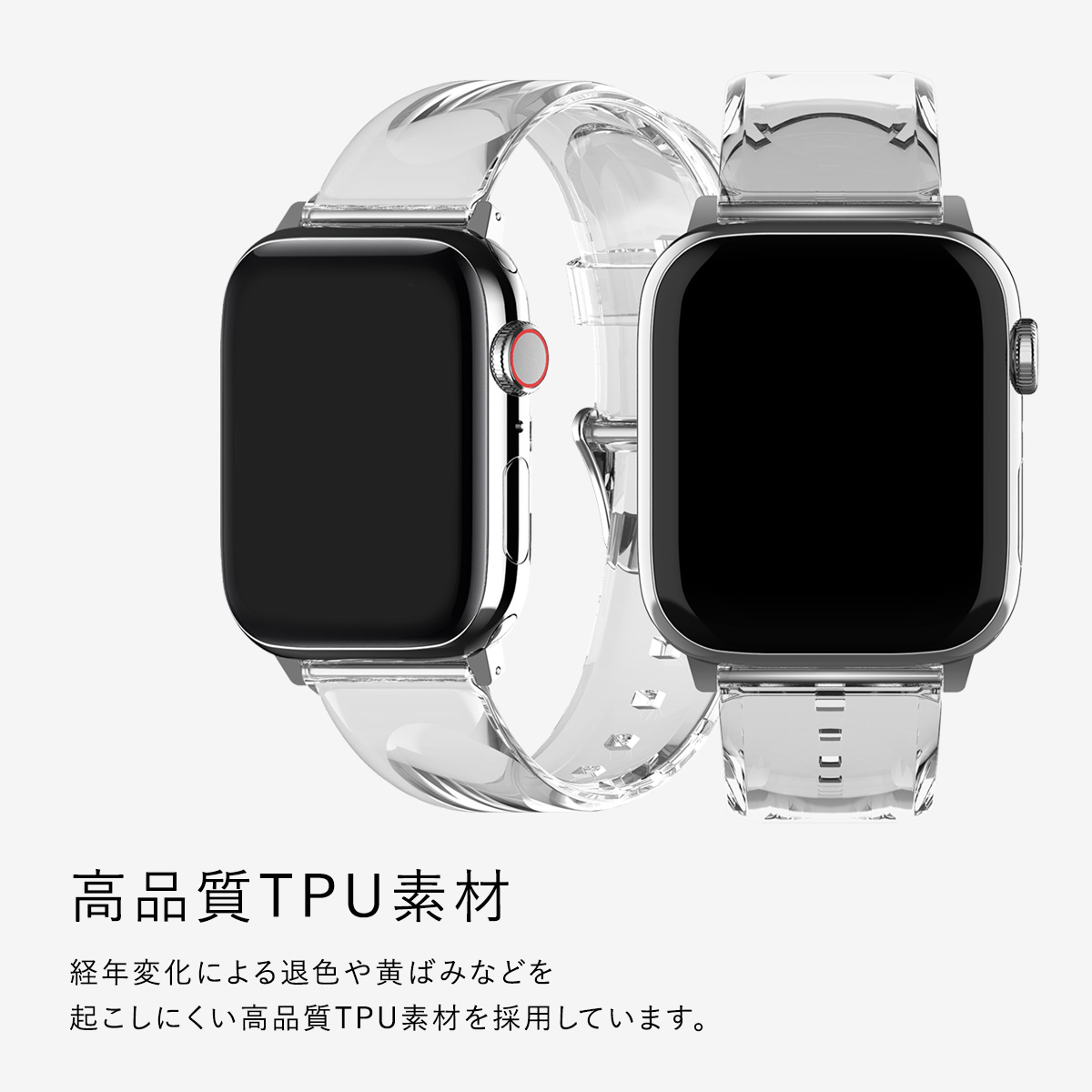 elago CLEAR BAND for Apple Watch 38/40mm