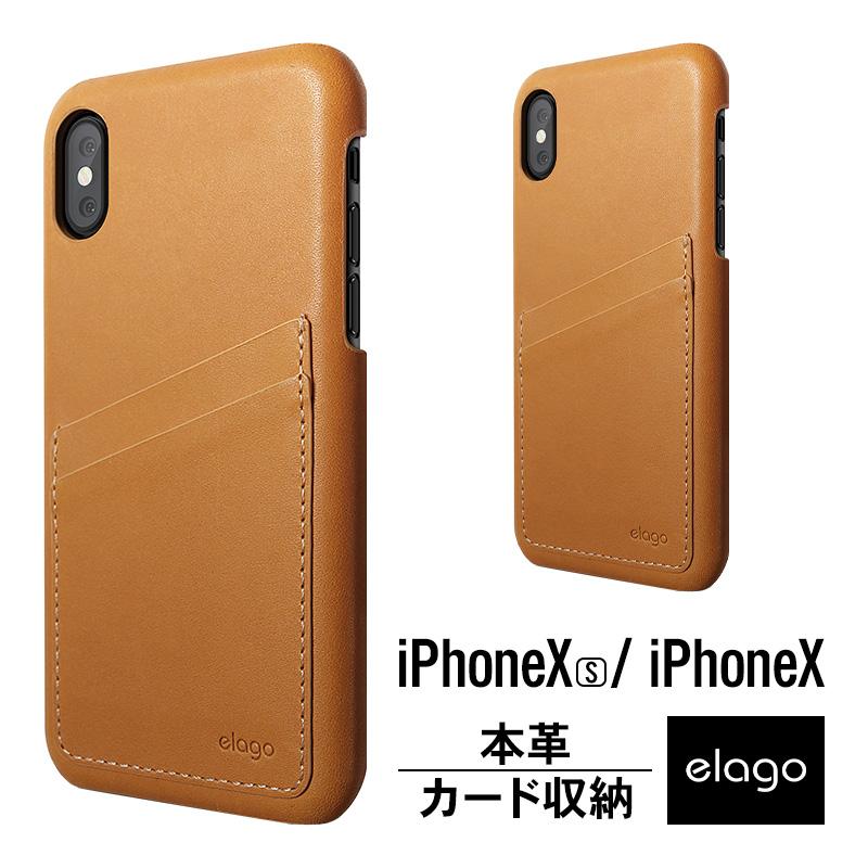 elago S8 GENUINE LEATHER for iPhoneX