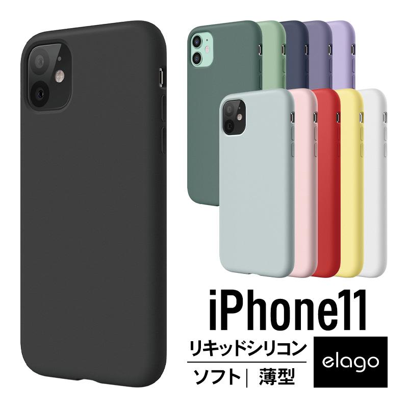 elago SILICONE CASE 2019 for iPhone11